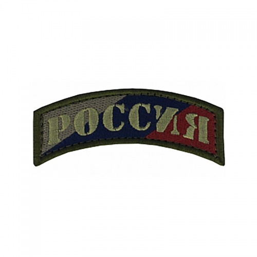6502_p_patch_rassia01.jpg